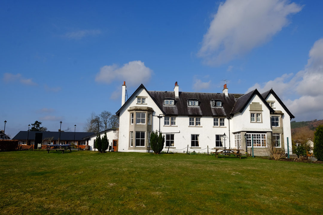 The Lovat Loch Ness Hotel Fort Augustus
